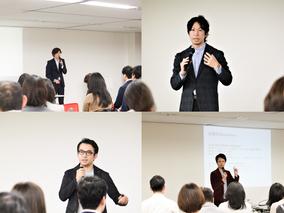 採用学研究会6周年記念セミナー「研究員の思考」を開催しました