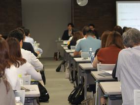 採用学5周年記念セミナー「採用と育成の連動」を開催します