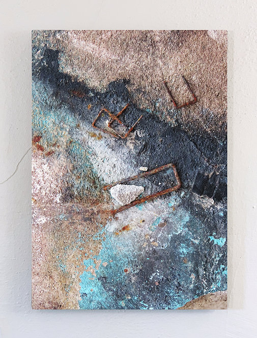 """Rust-Stochastic 8"" Limited Edition Metal Print"