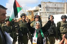 Ofer Waldman - We Love Israel