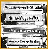 Deutsche Distanzräume: Christa Wolf, Thomas Brasch und Marcel Reich-Ranicki