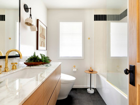 Luxurious Bathroom Reveal You Don't Want to Miss