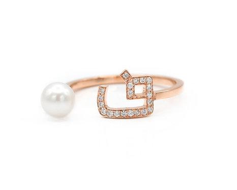 "Pearl Drop Ring-""F"""