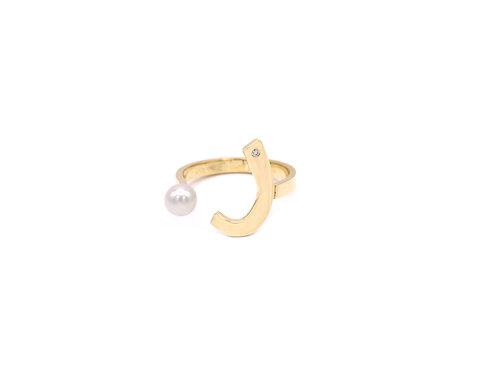 """Jumbo Plain Pearl Drop Ring- """"R"""""""