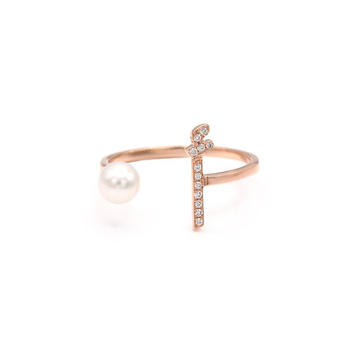 """Pearl Drop Ring - """"A"""""""