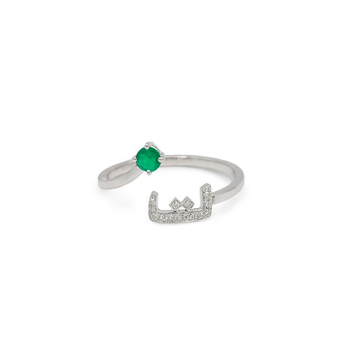 Open Ring Emerald with Letter