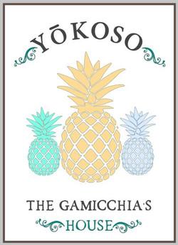 yokoso pineapple