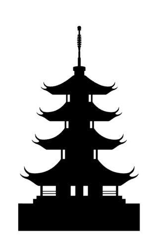Pagoda.JPG
