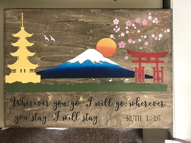 Mt. Fuji Ruth 1:16