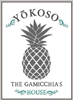 Yokoso Pineapple 1