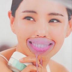 Licking Advertisements