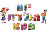 이스라엘 아이들의 거창한 생일 파티