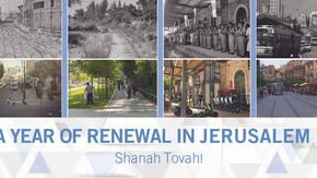 예루살렘 시장 니르 바르캇(Nir Barkat)의 로쉬 하샤나(유대력 신년) 인사말