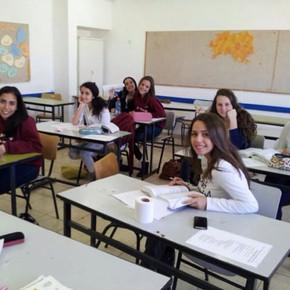 이스라엘의 영어 교육: 유대인들의 영어 능력에 관한 몇 가지 생각