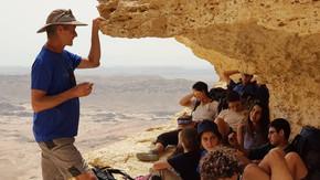 """환경 고등학교 """"이스라엘과 환경을 사랑하고 인생을 즐기는 젊은 개척자들"""""""