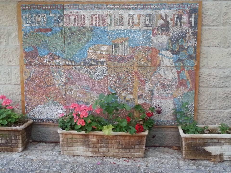 예루살렘의 다양한 벽화와 벽장식들
