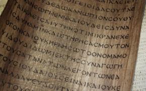 05-히브리 성경의 70인역: 그 성격과 학문적 중요성