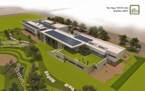 더 나은 세상을 만들기 위한 녹색 학교 이야기