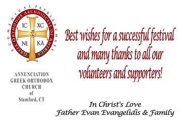 Fr Evan's Poster.PNG