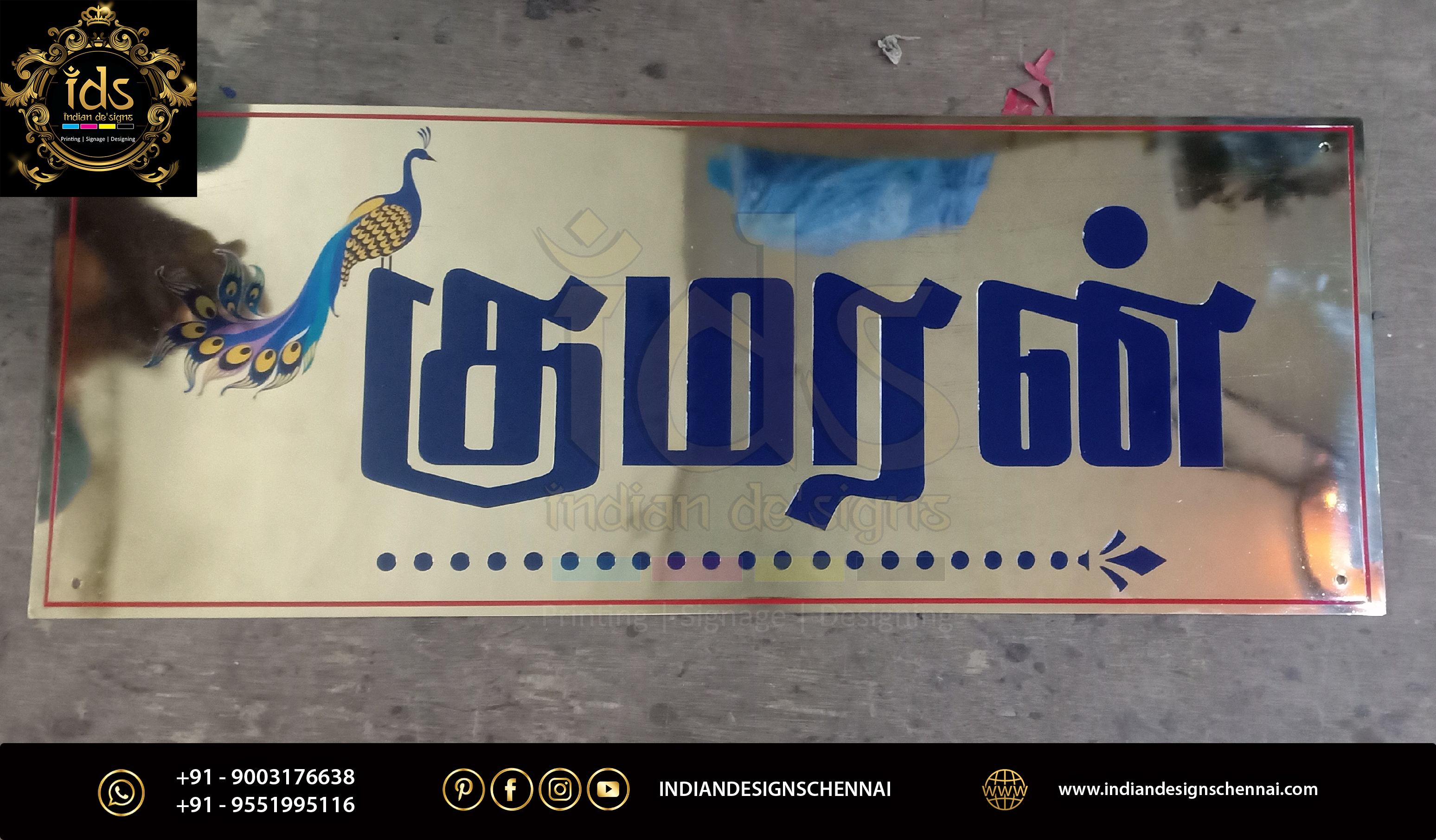 Brass Etching Nameplates In Chennai