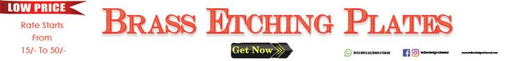 Brass Plate Web Banner.jpg