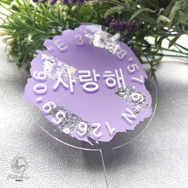 Lilac wedding topper