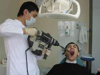 A $15 tooth extraction or professional photography?