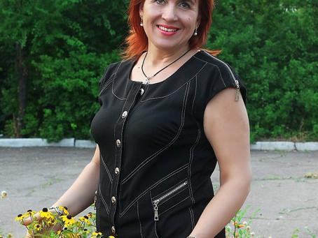 Natalia 260