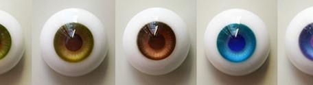 특주안구에 관하여. (About Special Eyes,)