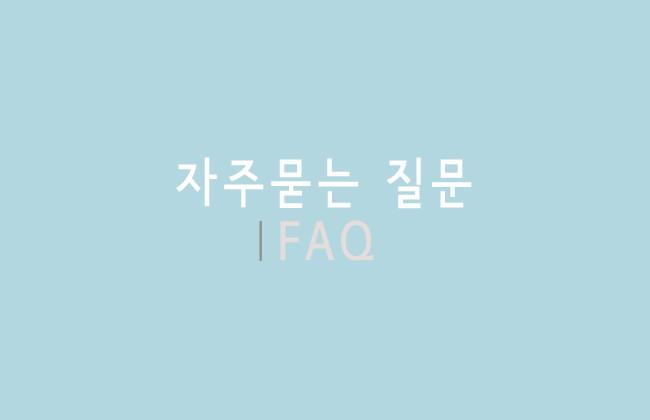 EVENT_FAQ.jpg