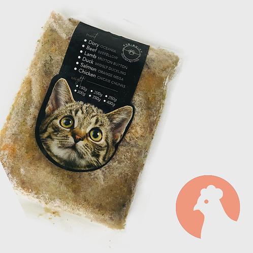 Chickie Chunks (Chicken) | Cat Fresh Food
