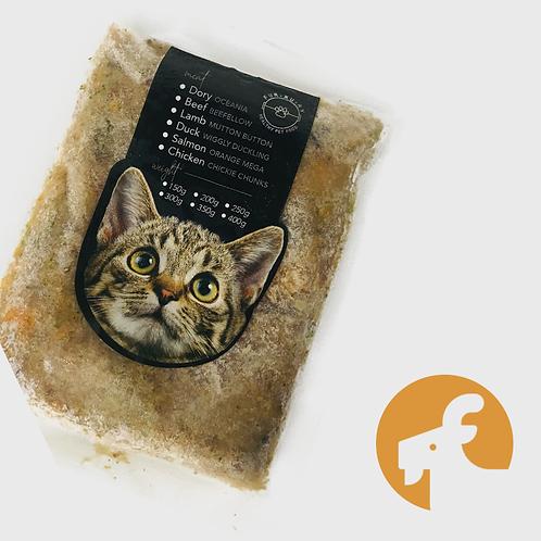 Mutton Button (Lamb) | Cat Fresh Food