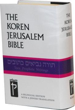 Koren English-Hebrew Tanach