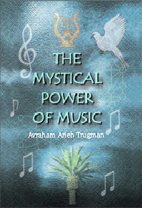 The Mystical Power of Music The Resonant Connection Between Man and Melody