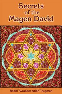Secret of the Magen David