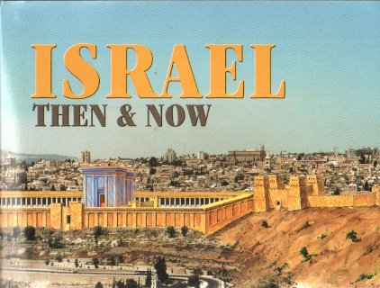 Israel Then & Now