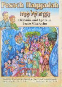 Pesach Haggadah: Elishama and Ephraim Leave Mitzrayim