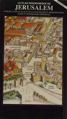 LA PLAN PANORAMIQUE DE JERUSALEM