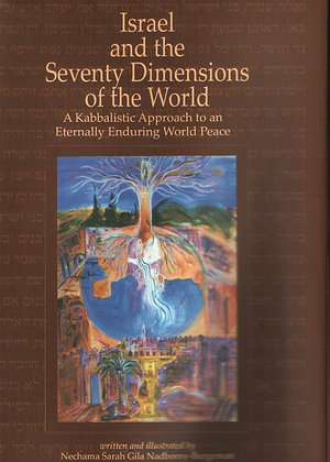 Israel and the Seventy Dimensions of the World