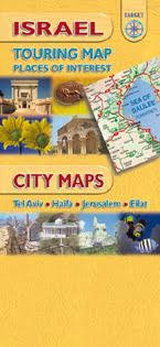 ISRAEL TOURING MAP PLACES OF INTERESTS