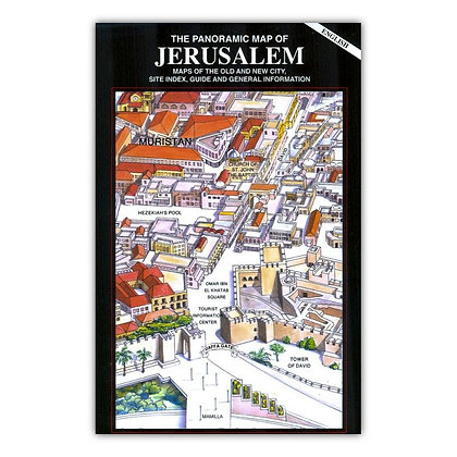 The Panoramic Map of Jerusalem, English