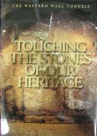 The Western Wall Tunnels: Touching The Stones of Our Heritage