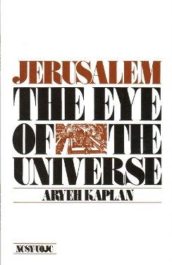 Jerusalem - The Eye of the Universe
