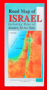 Road Map of ISRAEL: Including Maps of Jerusalem, Tel-Aviv, Haifa