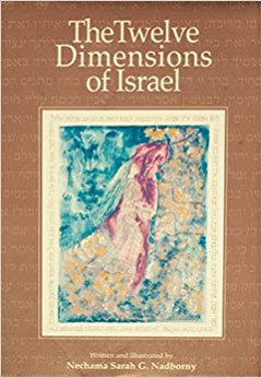The Twelve Dimensions of Israel