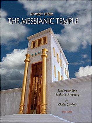 The Messianic Temple: Understanding Ezekiel's Prophecy