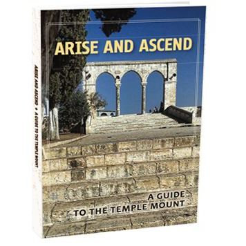 Arise and Ascend: A Guide to the Temple Mount