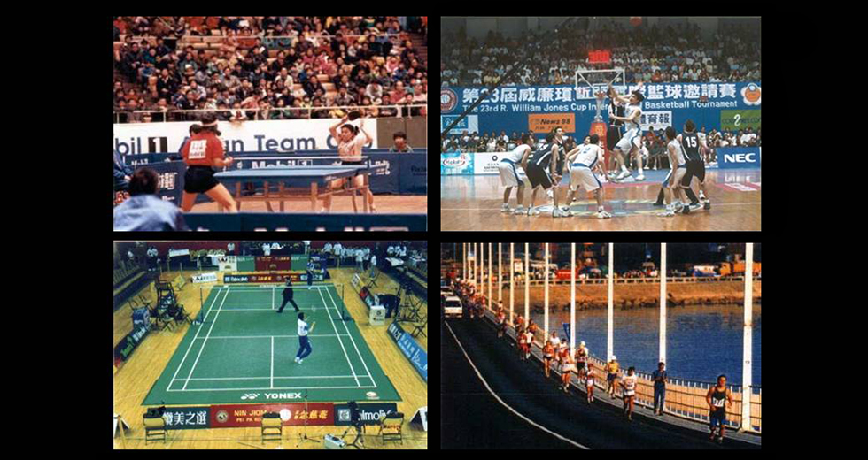 Other Sports Events