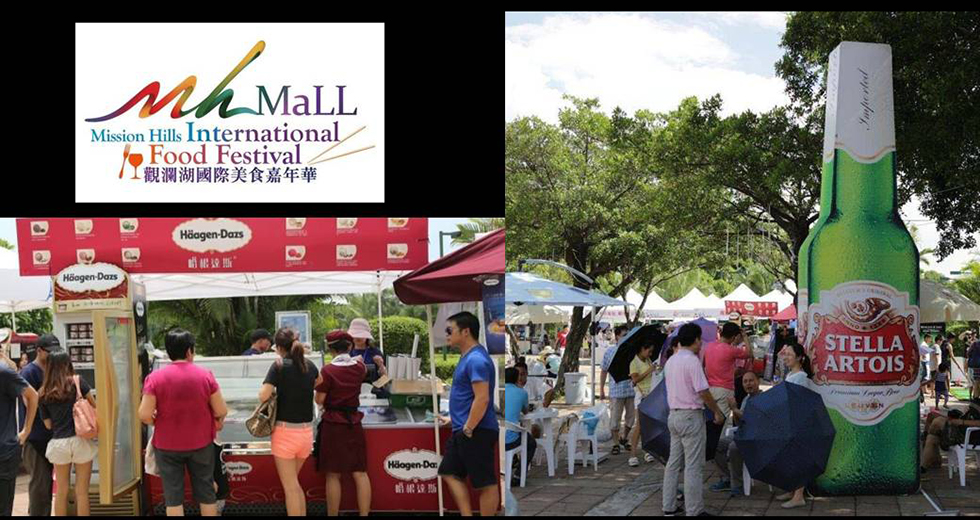 MH International Food Festival