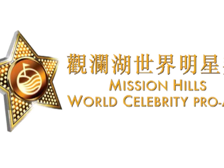 FOURTH EDITION OF THE WORLD CELEBRITY PRO-AM TO BE HELD AT MISSION HILLS HAIKOU IN OCTOBER 2016